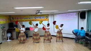 쌈바의춤 필리핀 선교단 힐링공연단 시니어댄스축제