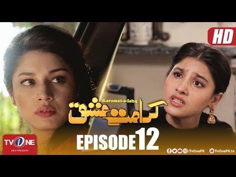 Karamat E Ishq | Episode 12 | TV One Drama | 14 March 2018