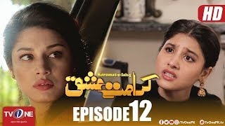 Karamat e Ishq | Episode 12 | TV One Drama | 14 March 2018