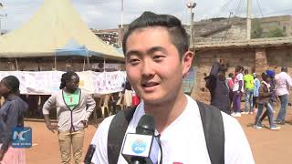 Chinese volunteers help Kenyan slum youth build their dreams