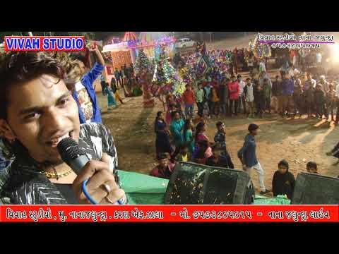 Suresh Zala Live. Jalundra