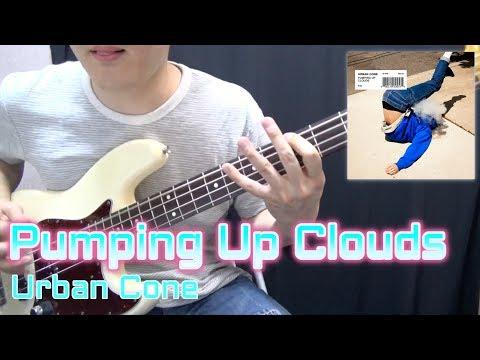 POP [ URBAN CONE - PUMPING UP CLOUDS ] bass guitar
