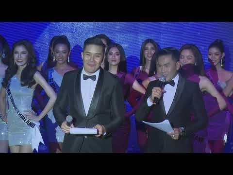 Miss Trans Thailand 2020 Final (ฉบับเต็ม)