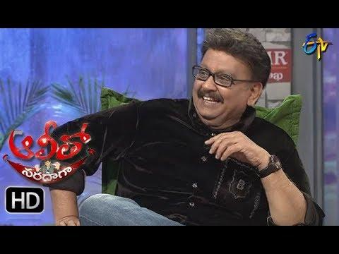 Alitho Saradaga | 31st July 2017|  S. P. Balasubrahmanyam| Full Episode | Part 1 | ETV Telugu