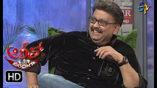 Alitho Saradaga | 31st July 2017|  S. P. Balasubrahmanyam| Full Episode | Part 1 | ETV Telugu