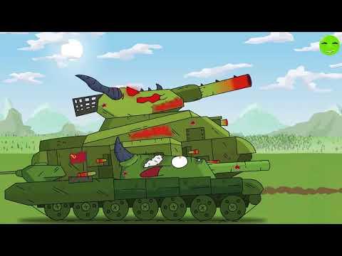 Вторжение КВ-44 - Мультики про танки[новый]