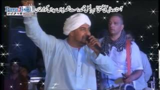 Sham e Qalandar 2014 Imran Ali