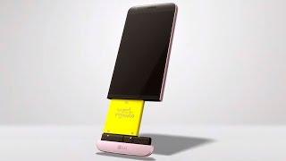 LG G5: первый взгляд