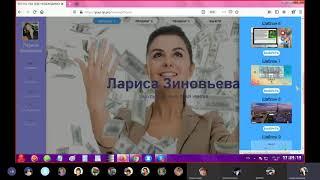 БРИФИНГ ЭКСКУРСИЯ ПО РЕСУРСУ YOUR LP