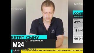 Фото В деле о ДТП с участием Ефремова появился новый потерпевший - Москва 24