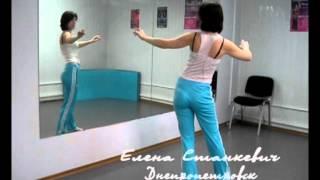 Восточные танцы - Урок 8 -