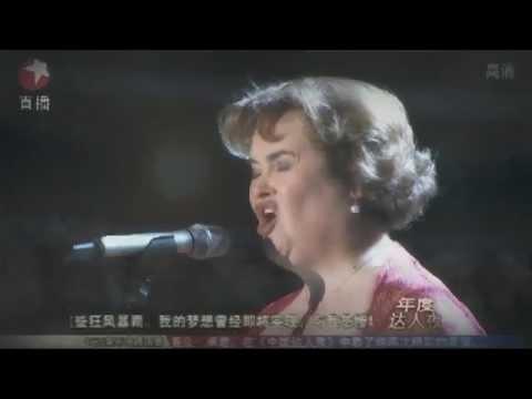SUSAN BOYLE - An extraordinary voice