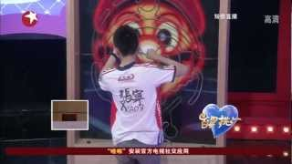LGD.Xiao8 on Chinese dating show with English subtitles(百里挑一 2013-03-29 Part 2: http://youtu.be/YMXiVOOQzoQ Part 3: http://youtu.be/TEIC1SK8ePY., 2013-03-31T00:10:25.000Z)