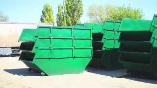 Контейнеры, бункеры, урны для мусора от Ростметалл(Заказать и купить металлические изделия для мусора по оптовым ценам, можно через магазин