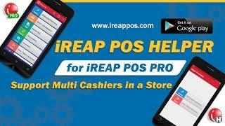Ireap pos helper for pro