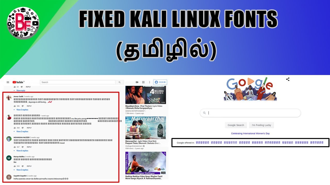 Fonts Fixed In Kali Linux - தமிழில்