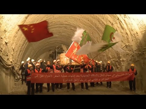 Longest Railway Tunnel in north Africa Sees Successful Breakthrough