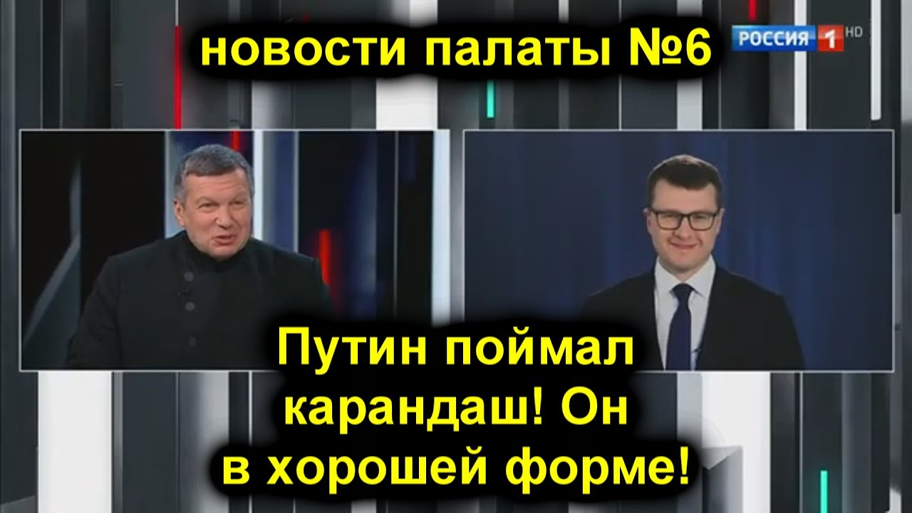 Госдума приняла закон, запрещающий  все! Путин догнал карандаш. Ученым и 17 тысяч хватит зарплаты!