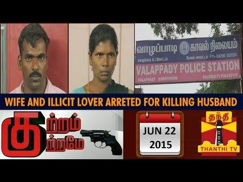 Kutram Kutrame - Wife and Illicit Lover arrested for Killing Husband - Thanthi TV