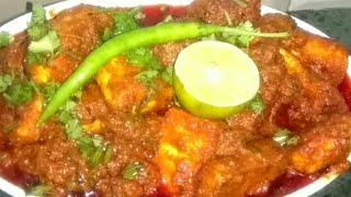 पनीर Tikka Masala Gravy ढाबा स्टाईल
