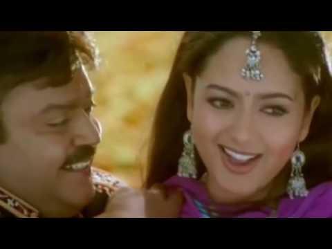 En Jannal | Tamil film Song |Chokka Thangam|Vijayakanth| Soundarya