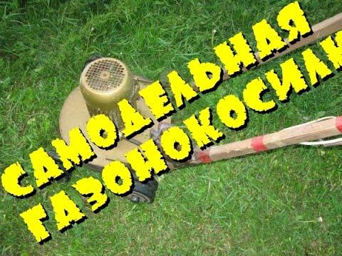 Видео Ремонт газонокосилок в москве