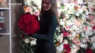 видео Букеты цветов в виде сердца - купить композицию с доставкой в Москве в Cheap Flowers