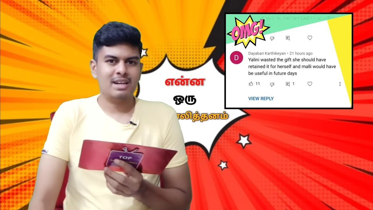My Opinion On Today Episode 354 | 27th July 2021 | இன்றைய Review | Top Serial Reviews