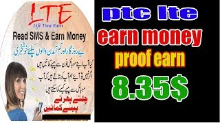 earn Easypaisa and jazzcash cash