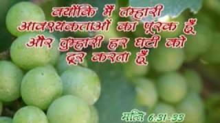 Hindi Father
