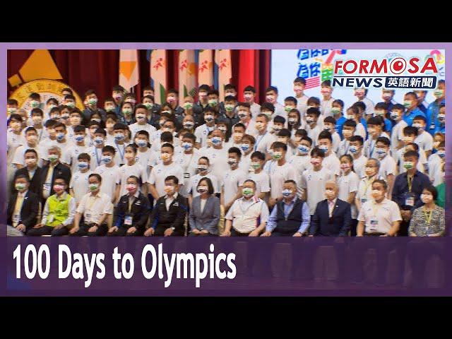 President Tsai cheers on Team Taiwan 100 days before Tokyo Olympics