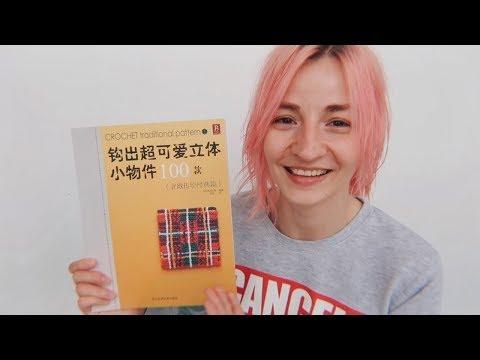 Вязание крючком мотивы схемы и описание из японских журналов