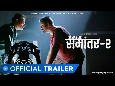 Samantar 2   Official Trailer- Marathi   Swwapnil Joshi, Sai Tamhankar & Nitish Bharadwaj  MX Player