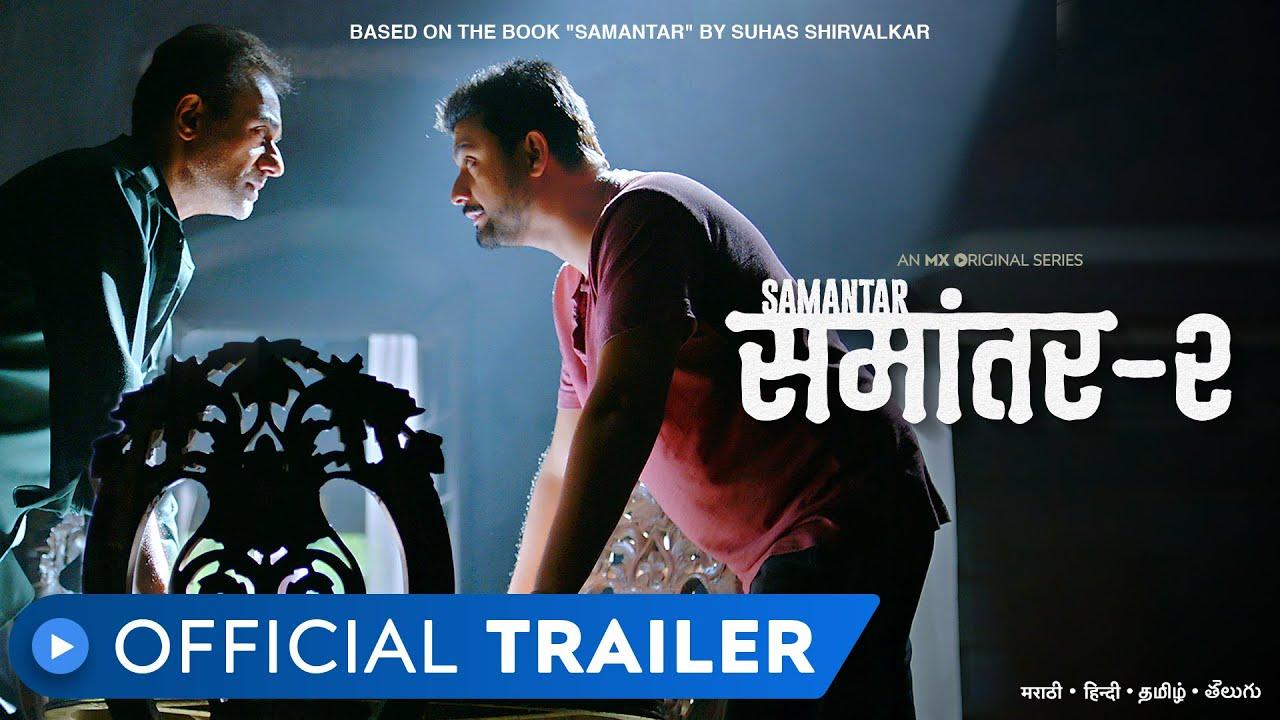 Download Samantar 2   Official Trailer- Marathi   Swwapnil Joshi, Sai Tamhankar & Nitish Bharadwaj  MX Player