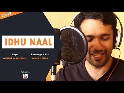 idhu naal cover | Ganesh Bharadwaj Ft. Gogul Ilango | Acham Enbathu Madamaiyada