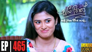 Sangeethe | Episode 465 01st February 2021 Thumbnail