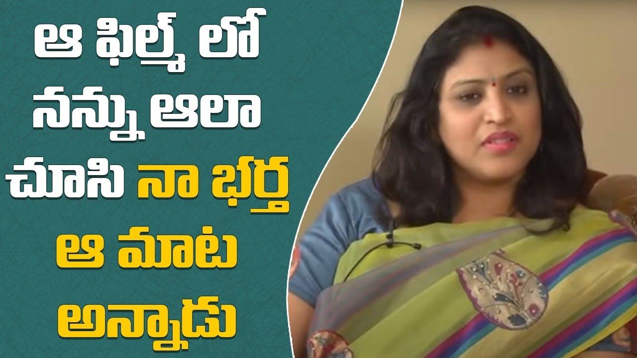 Download UMA Exclusive Interview || Highlights || Varudhini Parinayam fame || Hangout With Naveena