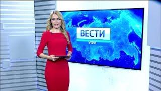 Вести-Уфа - 20.01.16(Информационный сайт ГТРК