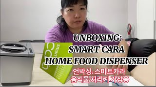 UNBOXING: SMART CARA HOME FOOD…