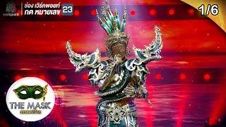 THE MASK วรรณคดีไทย   EP.09 SEMI-FINAL กรุ๊ปไม้เอก   23 พ.ค. 62 [1/6]
