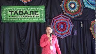 00002 Ha 36 международнoм фестивалe практической психологии ТАВАЛЕ . май 2018. Харьков
