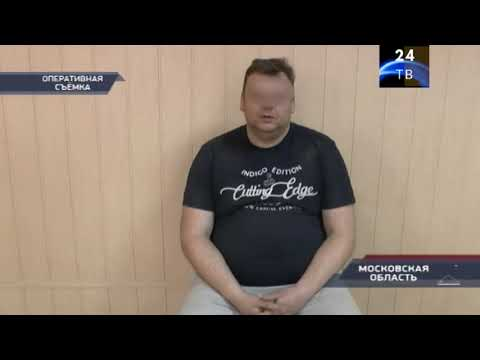 Сводки криминальных новостей в коротком видео обзоре от 02 апреля  2020 года