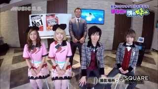 2014.05.25~TV番組【MUSIC B.B】『はなわの唄うゼミナール』第2回 小島瑠那 検索動画 22