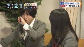 山田菜々 小柳有沙 松田栞 地震体験に大号泣! NMB48 AKB48