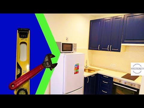 Кухня в квартире-студии 22 кв.м. Кухонный уголок-гарнитур на 3,5 кв м.
