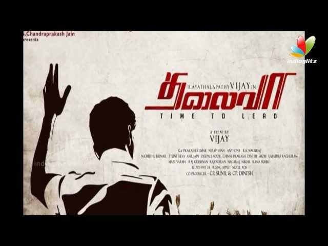 Thalaiva First Look | Latest Tamil Movie Trailer | Vijay - AL Vijay | Trailer Travel Video