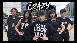 [KPOP IN PUBLIC CHALLENGE] 4MINUTE(포미닛) - Crazy(미쳐) Dance Co…