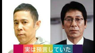 今回の大杉さんの急死を岡村隆史さんが実は預言していたという驚愕の話...