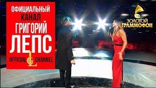 Григорий Лепс и Ани Лорак  -  Уходи по английски (Live)