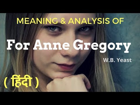 For Anne Gregory by William Butler Yeast | Poem meaning and analysis in Hindi | after reading